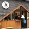 札幌のおしゃれカフェ3選!インスタ映えSNS映え写真が撮れるよ。コーヒー屋さん
