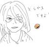 店員さんレビュー【PS4】JUDGE EYES :死神の遺言⑥