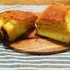 クリームチーズのスフレケーキ
