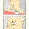 ネコノヒー「つけ麺」