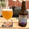 DHCビール J-CRAFT 華ほの香 香爽のフルーティーホワイト