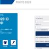 東京オリンピックのチケット購入手続き方法!