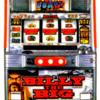 ネット「ビリー・ザ・ビッグ」の筺体&スペック&情報