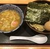 毎日食べられるつけ麺!田町駅前「舎鈴」