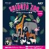 SHIBUYA ZOO~「連れて帰れる」300匹のぬいぐるみ動物園に行ってきた♥