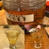 冬虫夏草のお酒と新型肺炎