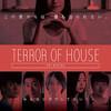 映画テラーオブハウス(TERROR OF HOUSE)のあらすじ結末とネタバレ感想【伏線も解説】