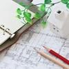 相続不動産をリノベーション・リフォームする際は、建築基準法に要注意!