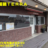 自家製麺TERRA〜2020年4月5杯目〜