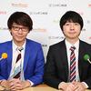 【おすすめ番組】三四郎のオールナイトニッポン