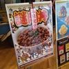 日本のコストは安いと感じる。