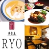 【オススメ5店】金沢(片町・香林坊・にし茶屋周辺)(石川)にある洋食屋が人気のお店