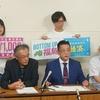 〈県知事選2018〉「つくる会」の要請を受け、町田和史党県委員長が無所属での立候補を表明