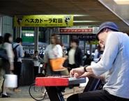 ピアニスト・Rakira/ラキラさん