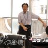 『SKITBOOK』新作スケッチ「ソーシャル・ジャスティス部長」公開!