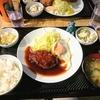 小田保でハンバーグ定食