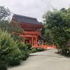 京都五社めぐり