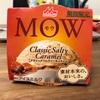 【MOW】キャラメルアイス好き必見!モウのクラシックソルティーキャラメルが新登場!