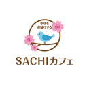 「SACHIカフェ」オーナーのブログ