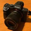 Sony α7シリーズに最適な標準単焦点レンズ「Sonnar T* FE 55mm F1.8 ZA SEL55F18Z」