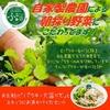 【オススメ5店】枚方・寝屋川・守口・門真(大阪)にあるスープが人気のお店
