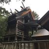 【須佐神社】スサノオの最期の場所として名高い神社