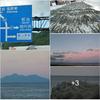 無料天然露天温泉:♨ 日本の秘境の湯 羅臼温泉郷「熊の湯」& 知床半島の最突端の海の温泉  『相泊温泉』