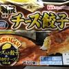 日本ハム 飲茶一心  羽根付きチーズ餃子は簡単に羽根つき餃子が作れる件