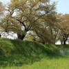 写真で観光!福島県会津若松 国指定史跡「天寧寺町土塁」レポ