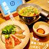 鶏料理:【渋谷】駅近で絶品鶏料理を堪能できるお店!雰囲気も良くデートにおすすめ♪《gotoイート対象店舗》|地どり屋 つかだ