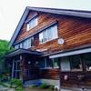 福島県 高湯温泉 静心山荘