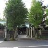 再び鉄砲洲神社