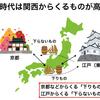 歴史好きが超絶わかりやすく教える!江戸時代の日本酒事情は面白い!