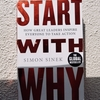 START WITH WHY / SIMON SINEK