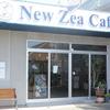 遠賀 ニュージーカフェに行ってきました