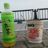 軍港を目指して~横須賀・横浜サイクリング70キロ~(その2)