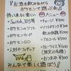 【広島】お酒を飲みながらポケモンで遊ぶ会【Bar Magia】