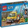 【仮設トイレ】LEGO シティ お仕事トラック 60073を買ったぜ!