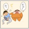 膝枕を許す猫