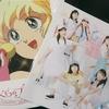 昭和アイドルアーカイブス LP「ぼくらのプレシャス」完成記念イベント@都内某所