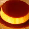 ケーキ型で手作り焼きプリン 再チャレンジ!