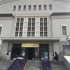 ゆっくり満喫〜大阪市美術館「フェルメール展」