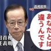 地球上でもっとも狂った、最悪最低の国だった! #Japan