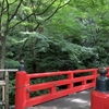 【GoTo Travel】ホテル椿山荘東京-昼の庭園編