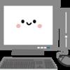 モンテカルロ法バスタビット自動ツールを稼働させるためのパソコン必要スペック
