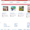 3DSソフト半額セール。マリオゴルフ、メダロット、ヴァンガードなどがお得に買える!