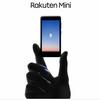 世界最軽量スマホ Rakuten Miniは「決勝用」クライマー専用スマートフォン!?