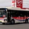 ~加須市合併10周年記念~  第10回加須市民平和祭
