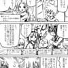 【オリジナル漫画】003話と、ごめんねAmazon