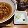 横浜市金沢区 美味しいうどんとマグロの漬け丼と天ぷらが食べられるお店